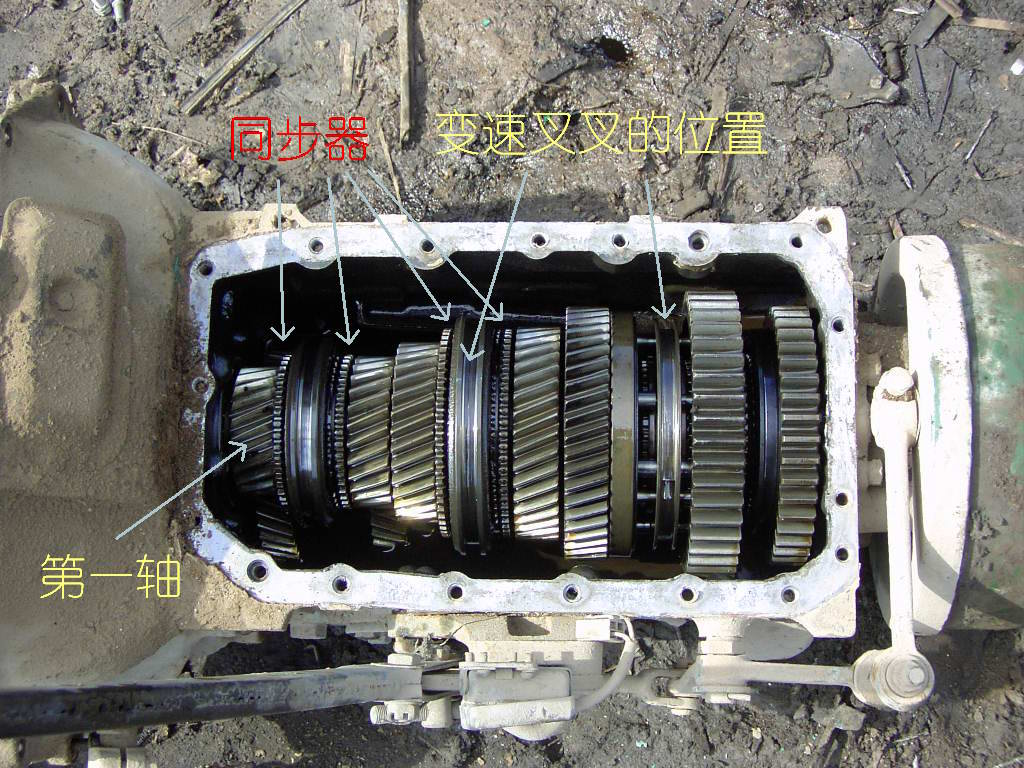 05年起亚嘉华变速箱tcu电路结构图
