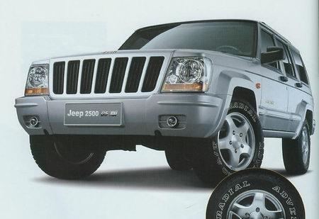 图为05款jeep2500外观高清图片