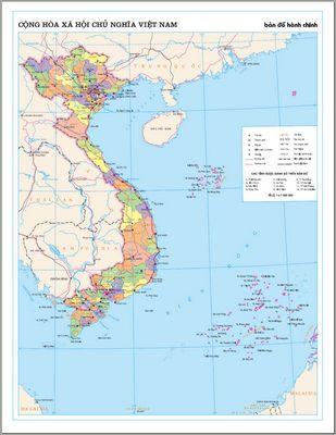 图片说明:越南地图
