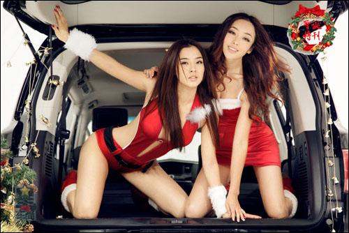 圣诞特辑之双人圣诞