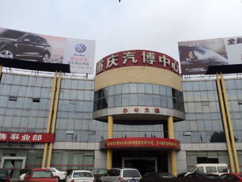 重庆二手车交易市场场内介绍和地理布局详解