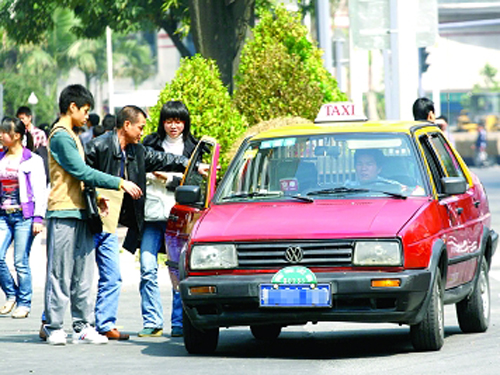 从业资格/出租车驾驶员从业资格考试内容