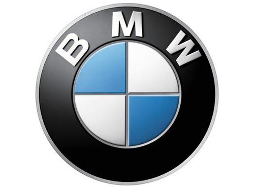 北京 安卓 宝马/奥迪是一个国际高品质汽车开发商和制造商。