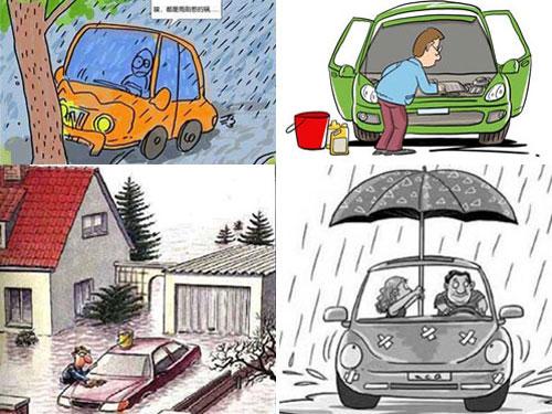 汽车比较容易遭受雷击的位置大多集中在汽车的顶棚,车轮的金属圈