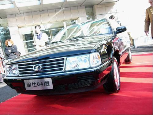 新中国的汽车图腾 一汽红旗轿车发展史高清图片