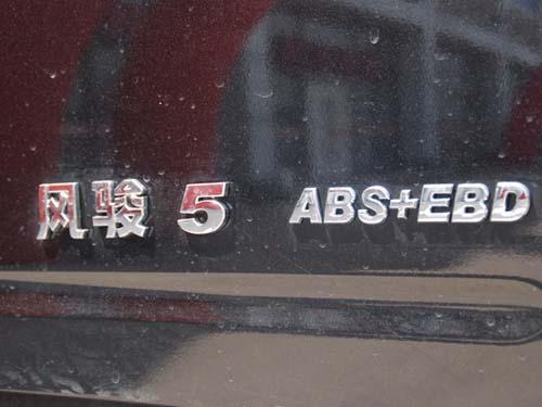 新标准新冠军 长城风骏5标配abs+ebd灵山登场