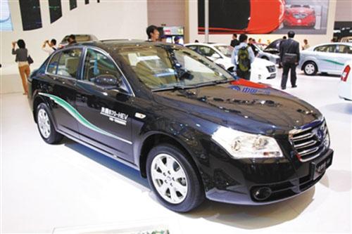 奔腾b70混合动力车高清图片