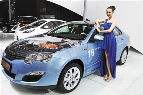 荣威550混合动力车高清图片