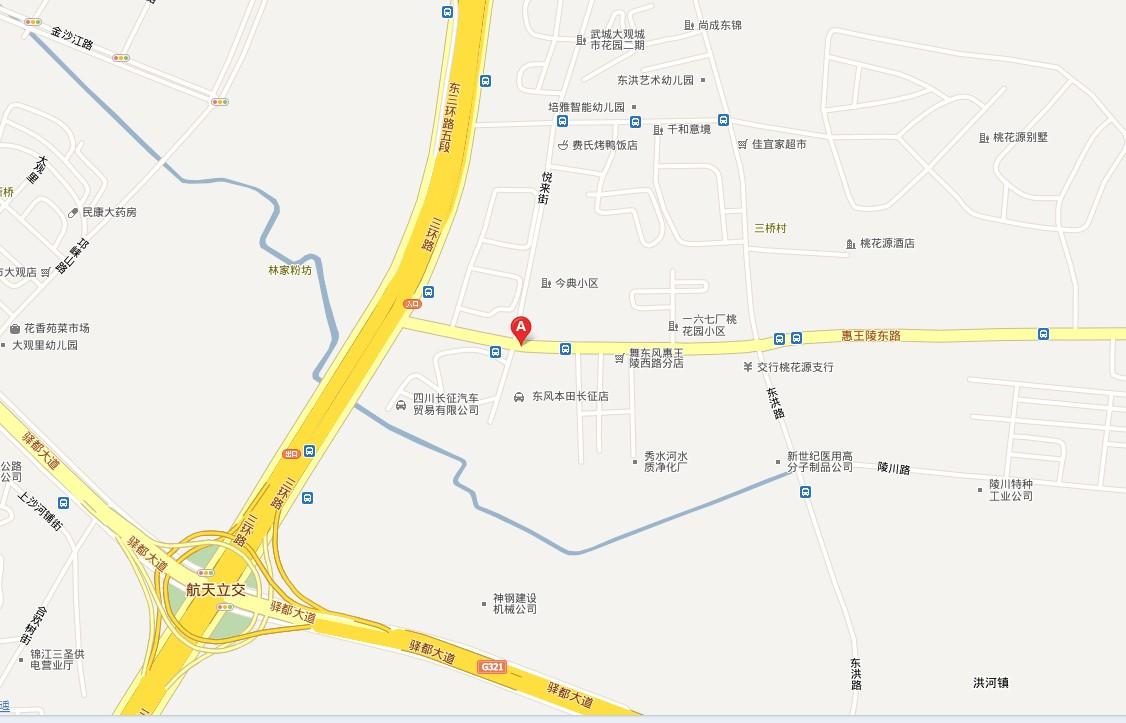 4s店网店 四川长征汽车贸易有限公司 公司介绍高清图片