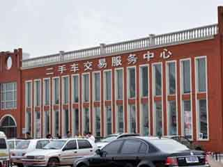 天津环渤海汽车城